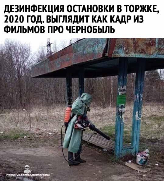 Сyberpunk