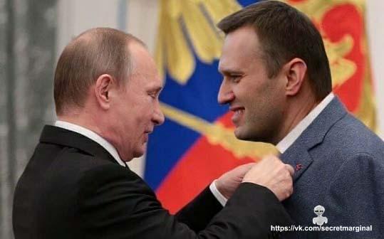 Навальный в Кремле